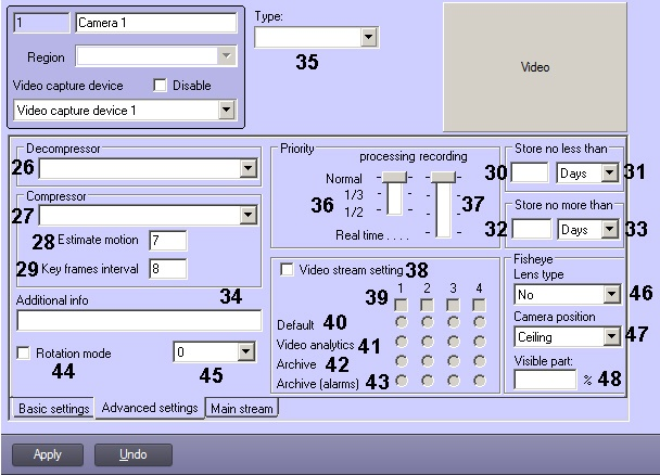 The Settings panel of the Camera object - Intellect 4 10 4
