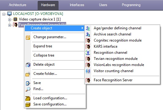 Activation of the recognition module in the Face Intellect software