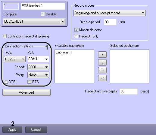 Selecting the type of POS-terminal and setting the connection