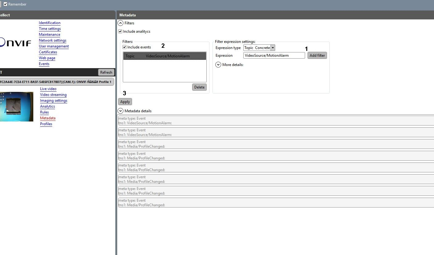 Filtering the ONVIF-Server events - Intellect 4 11 0